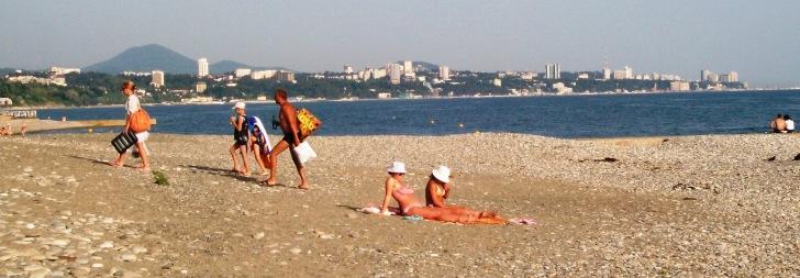 пляж Дагомыса