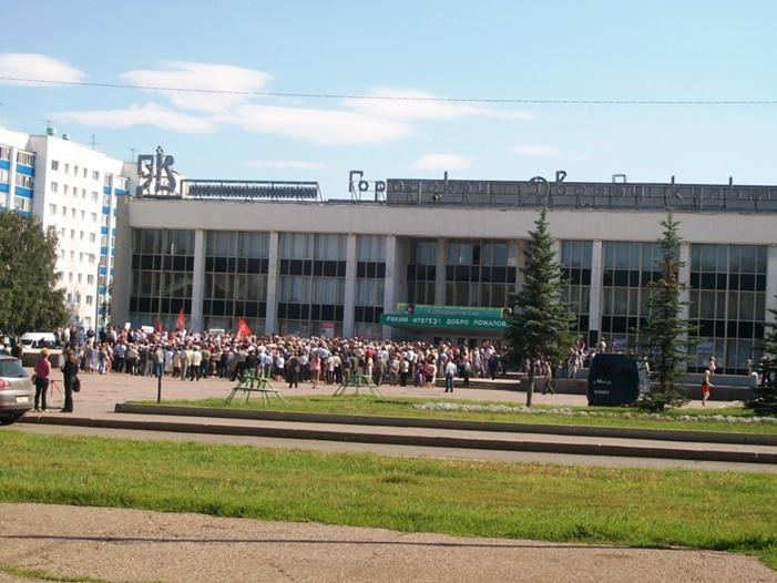 11 поликлиника краснодар номер телефона регистратуры