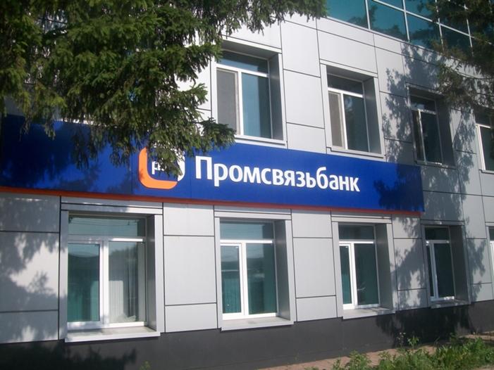 банки Стерлитамака